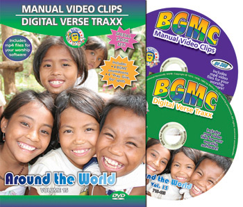 Volume 15-2013 BGMC Missions Manual Video Clips and Digital Verse Traxx on DVD (2 Disk Set)