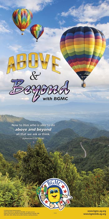 Above Amp Beyond Banner Item 715140